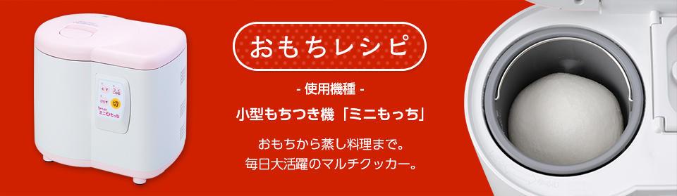 isogorou_mk_img02.jpg
