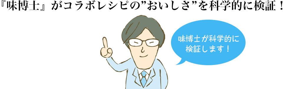 isogorou_mk_img08.jpg